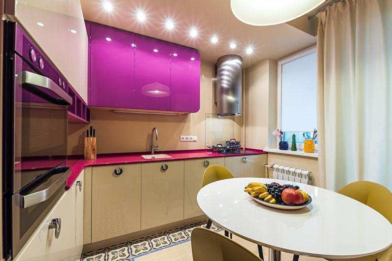 Petite cuisine carrée - design d'intérieur