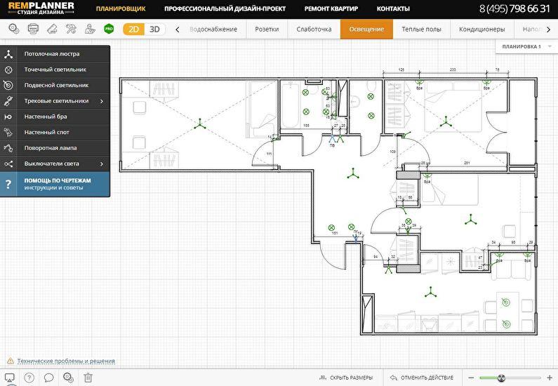 Remplanner - Logiciel gratuit pour la décoration intérieure