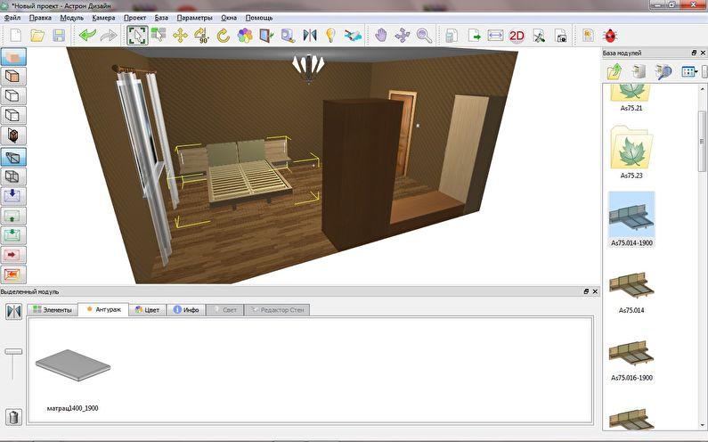 Astron Design - Logiciel gratuit pour la décoration intérieure