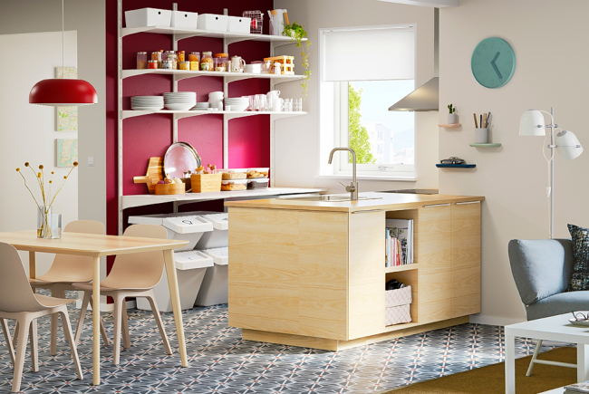 Cuisine élégante d'IKEA