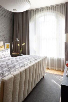 Rideaux modernes dans la chambre