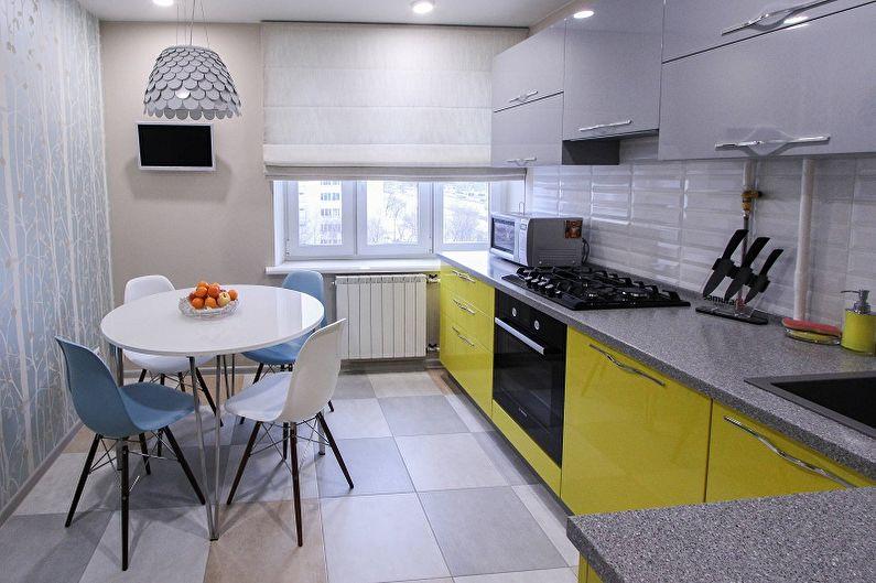 Cuisine jaune dans un style moderne - Design d'intérieur