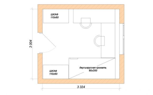 l'aménagement de la crèche 9 carrés