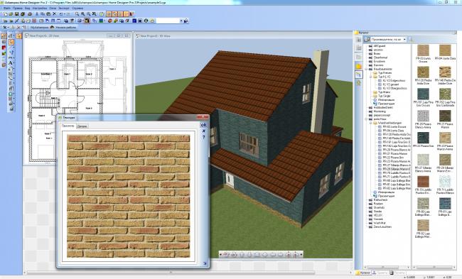 Les programmes de modélisation de maisons vous permettent même de sélectionner des matériaux de construction pour les murs et les toits