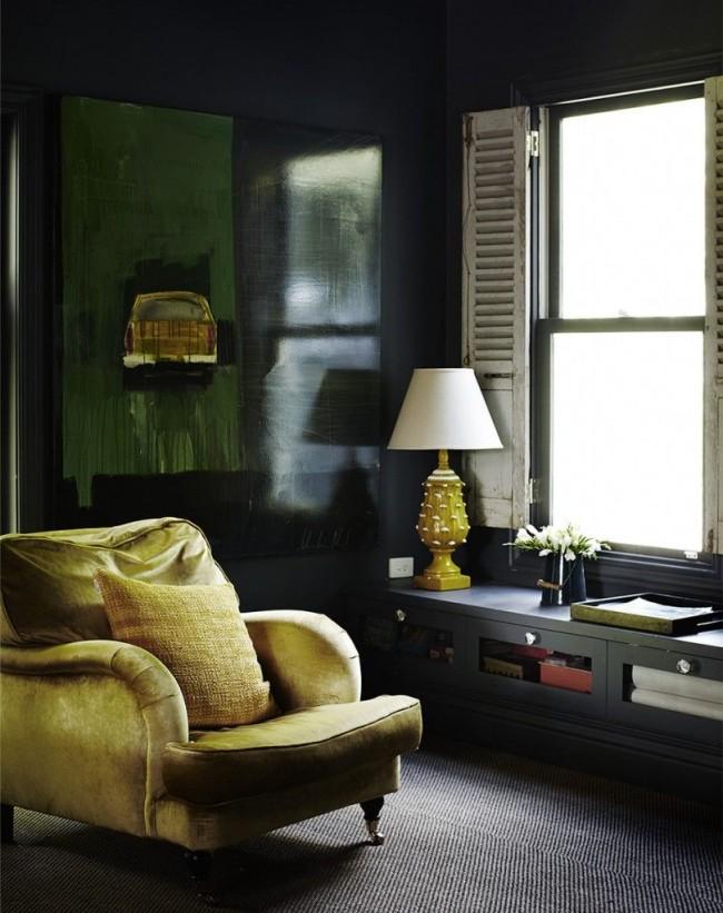 Combinaison élégante et très solide de couleurs et d'intérieur