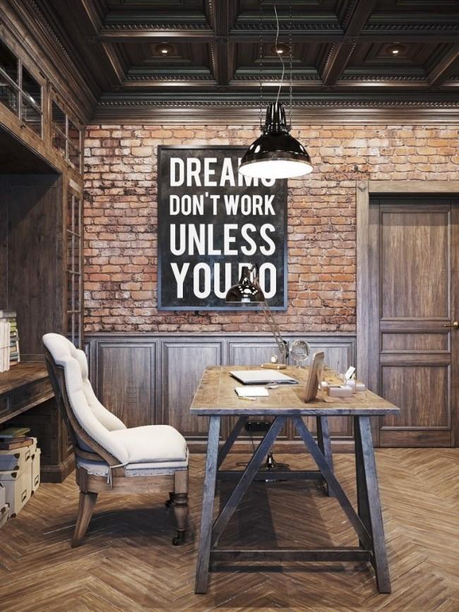 Style rustique : solide, lourd, inspire confiance et indique que le propriétaire est dans l'air du temps et sent parfaitement les tendances du moment