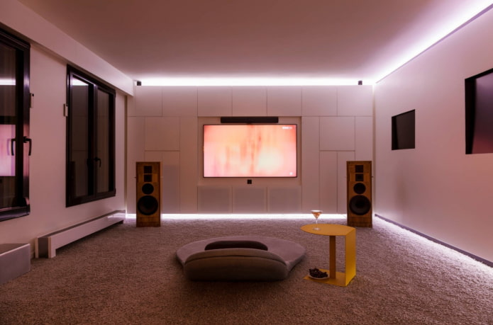 décoration de cinéma maison