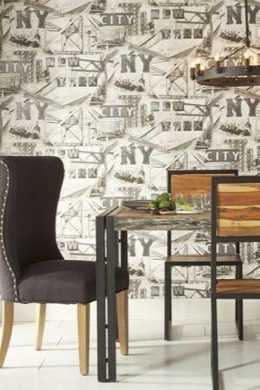 Papier peint York: design à l'intérieur