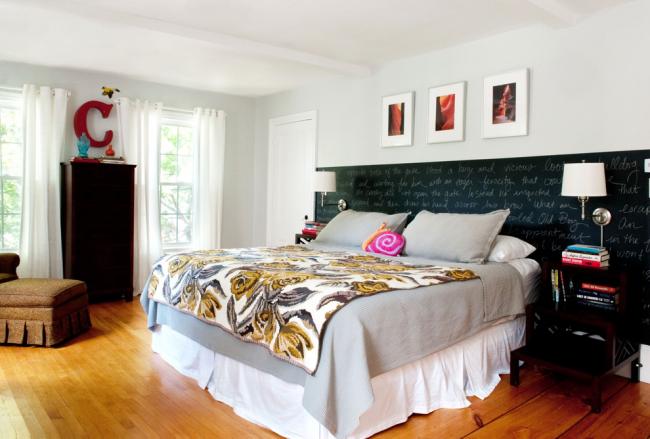 Les murs blancs aideront à agrandir visuellement la pièce.